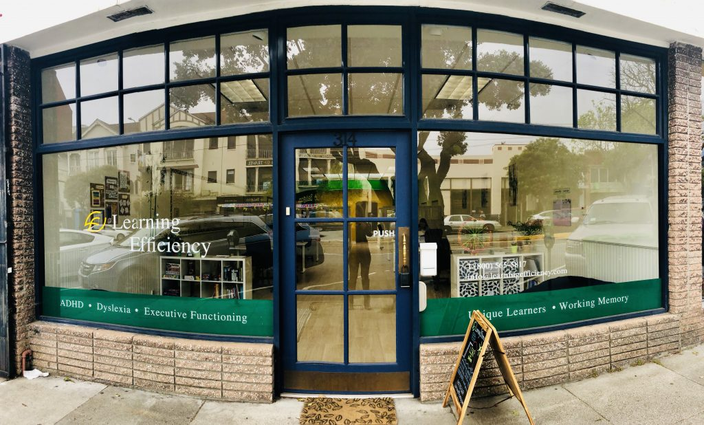 Exterior of Axiom Learning in San Francisco